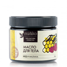 Масло для тела   МЁД И МАЛИНА   для сухой, нормальной и комбинированной кожи   60ml Mi&KO
